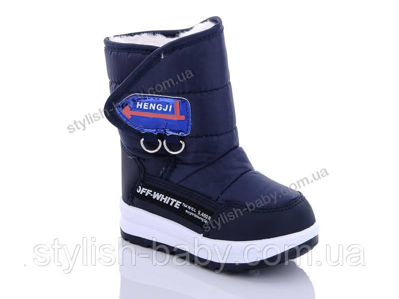 Детская обувь 2019 оптом. Детская зимняя обувь бренда Hengji для мальчиков (рр. с 22 по 27)