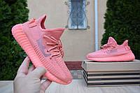 Adidas Yeezy Boost 350 адидас изи кроссовки женские кросовки кеды