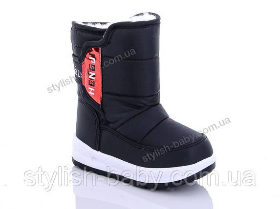 Детская обувь 2019 оптом. Детская зимняя обувь бренда Hengji для мальчиков (рр. с 22 по 27), фото 2