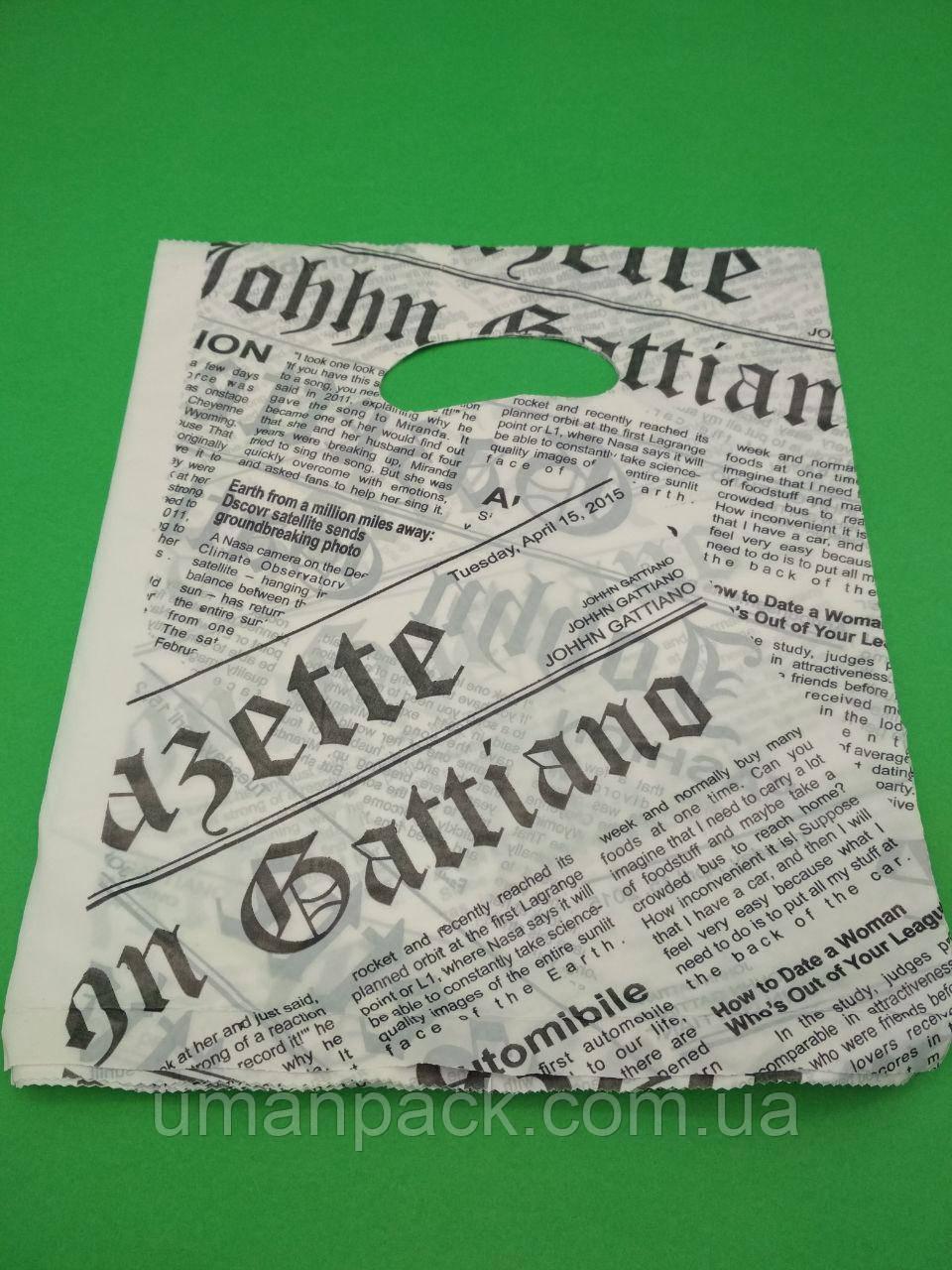 """Пакет с прорезной ручкой тип банан (20*25)""""Газета""""  Комсерв (100 шт)Полиэтиленовые пакеты сумки кульки"""