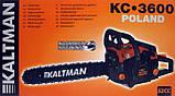 Бензопила KALTMAN KC-3600, фото 3