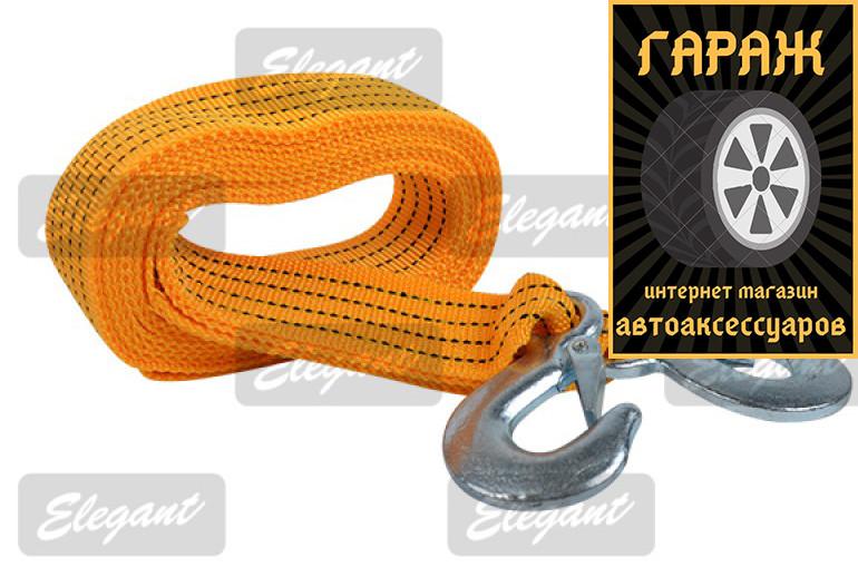 Трос буксировочный 3 т 4,0м ELEGANT блистер/желтый 101 810