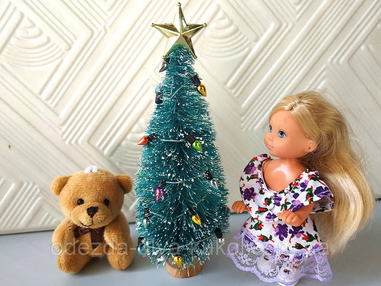 """Аксессуары для кукол - """"Новогодняя ёлочка"""" - высота 16 см"""