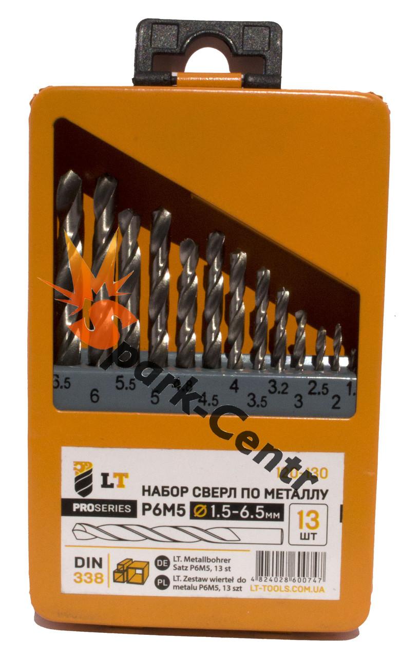 Набор сверл по металлу Ø 1,5-6,5 мм P6M5 спиральные с цилиндрическим хвостовиком DIN 338 G (в наборе 13 штук)