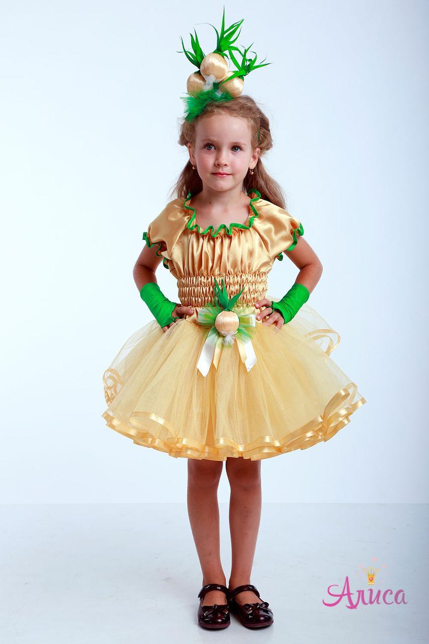 Карнавальний костюм Цибулинка для дівчинки 104-110