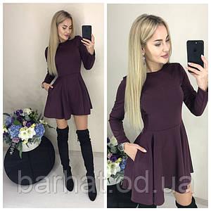Стильное платье бордового цвета New Look 42-44, 44-46р.