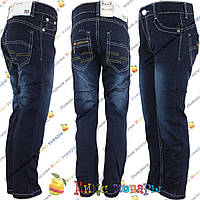Осенние джинсы для мальчика от 4 до 9 лет (ha0-32)
