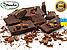 Молочный шоколад (весовой) (Украина) Вес: 150 гр, фото 2