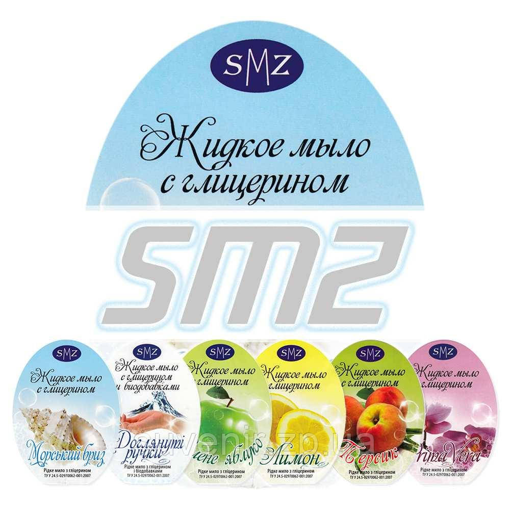 Мыло жидкое SMZ с глицерином