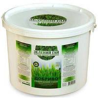 Удобрение Зеленый Гай Изумрудный Газон 10 кг