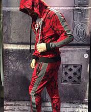 Красный спортивный костюм Open {S}