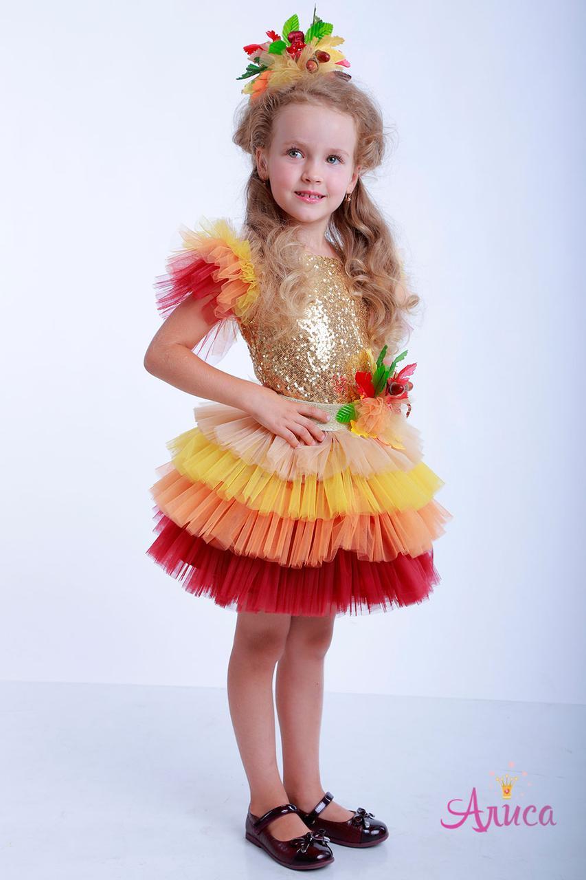 Карнавальный костюм Осень, Осенний листик для девочки