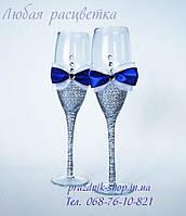 Свадебные бокалы, серебристо синие.