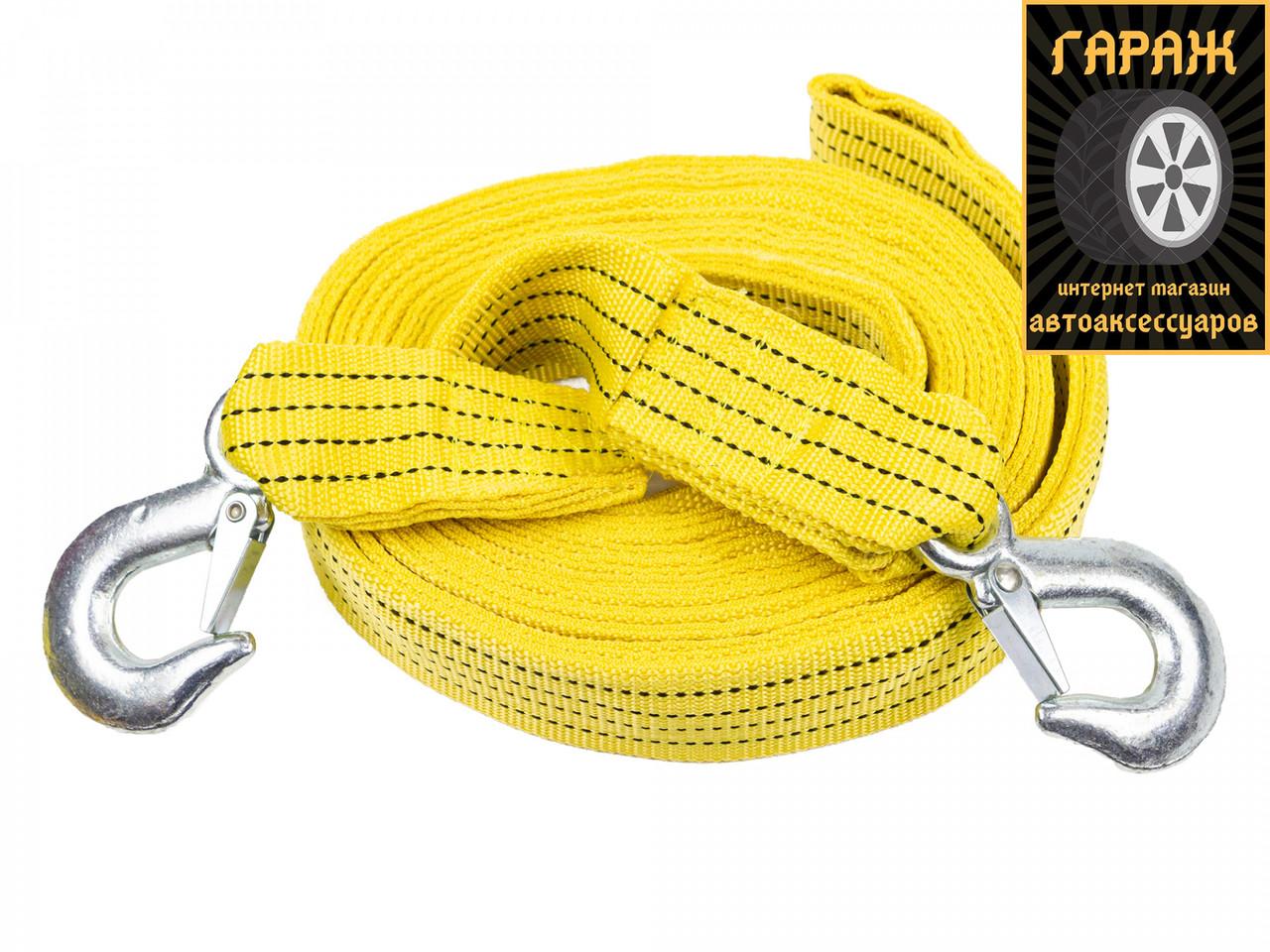 Трос буксировочный 8 т 4,0м желтый /крюк / сумка King LB-102