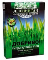 Добриво Зелений Гай смарагдовий газон 500 г
