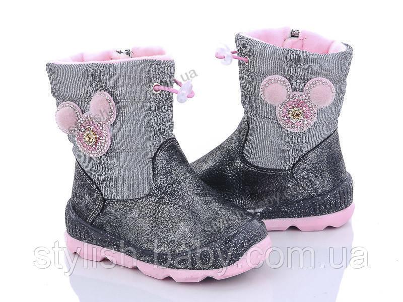 Нова колекція зимового взуття 2019. Дитяче зимове взуття бренду CBT.T - Meekone для дівчаток (рр. з 23 по 28)