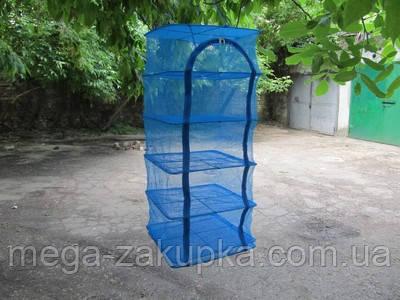 """Сушарка для грибів, риби, фруктів, овочів на 5 поличок, захистить від комах 50*50*100 см """"ПОСИЛЕНА"""""""""""