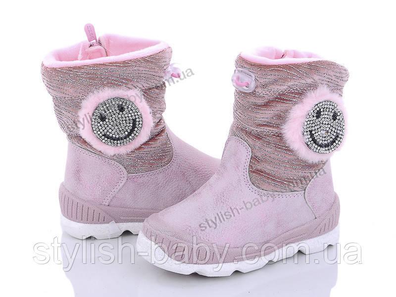 Новая коллекция зимней обуви 2019. Детская зимняя обувь бренда CBT.T - Meekone для девочек (рр. с 23 по 28)