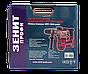 Перфоратор электрический ЗПП-1250 Профи, фото 5