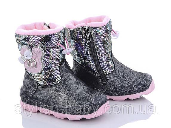 Новая коллекция зимней обуви 2019. Детская зимняя обувь бренда CBT.T - Meekone для девочек (рр. с 23 по 28), фото 2