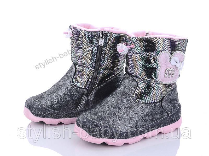Нова колекція зимового взуття 2019. Дитяче зимове взуття бренду CBT.T - Meekone для дівчаток (рр. з 28 по 33)