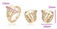 Комплект ювелирной бижутерии:серьги с кольцом.  Позолота 24 карат.