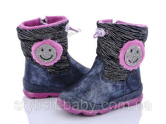 Новая коллекция зимней обуви 2019. Детская зимняя обувь бренда CBT.T - Meekone для девочек (рр. с 28 по 33), фото 2
