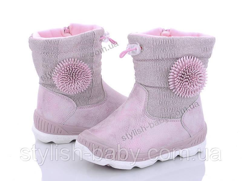 Новая коллекция зимней обуви 2019. Детская зимняя обувь бренда CBT.T - Meekone для девочек (рр. с 28 по 33)
