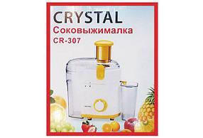 Електрична Соковижималка Crystal CR 307, фото 3