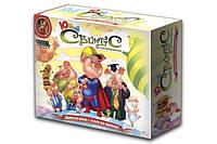 Карточная настольна игра Свинтус Юный - новая версия