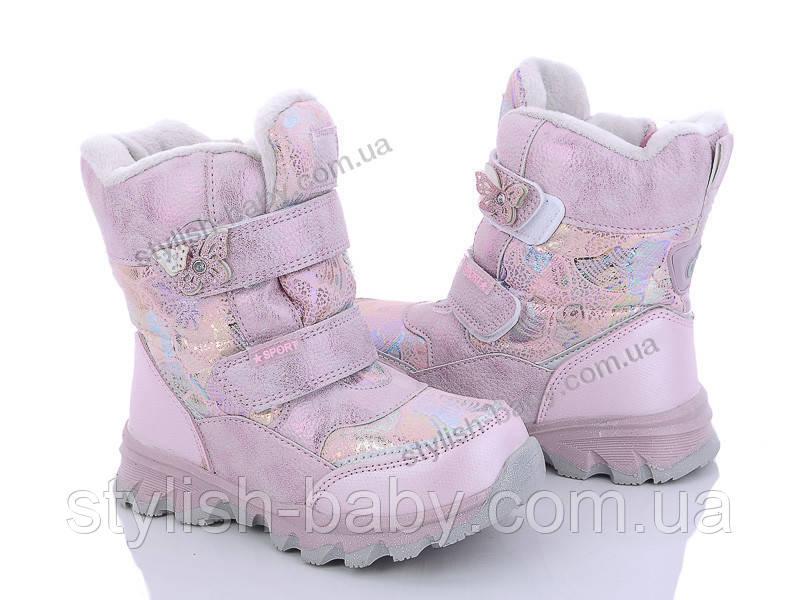 Детская обувь 2019 оптом. Детская зимняя обувь бренда CBT.T - Meekone для девочек (рр. с 27 по 32)