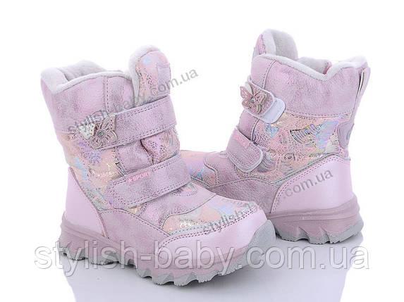 Детская обувь 2019 оптом. Детская зимняя обувь бренда CBT.T - Meekone для девочек (рр. с 27 по 32), фото 2