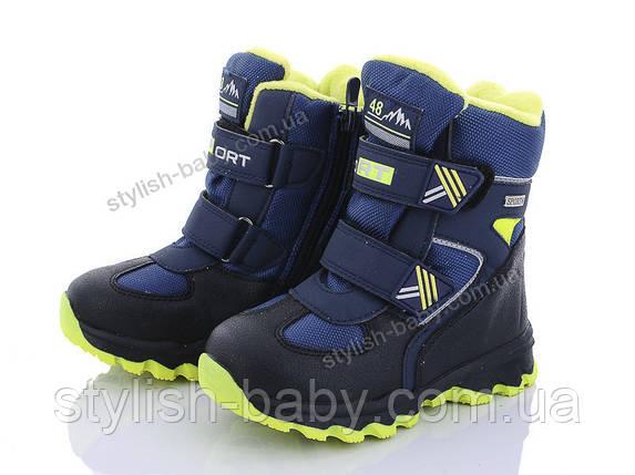Детская обувь 2019 оптом. Детская зимняя обувь бренда CBT.T - Meekone для мальчиков (рр. с 27 по 32), фото 2