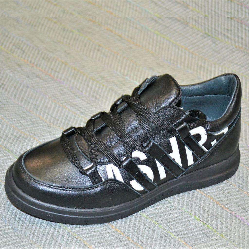 Підліткові кросівки хлопчик, Masheros (код 0674) розміри: 35-40