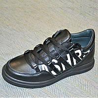 Подростковые кроссовки на мальчика, Masheros размер 35 36 39 40