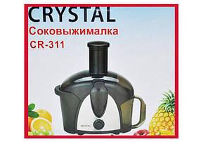 Электрическая соковыжималкаCR 311 Соковыжималка для овощей и фруктов, фото 3