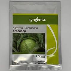 АГРЕССОР F1 / AGRESSOR F1 капуста, 2500 семян — капуста белокочанная, Syngenta