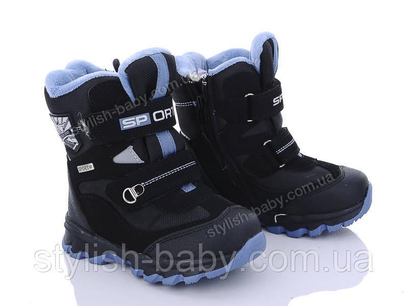 Детская обувь 2019 оптом. Детская зимняя обувь бренда CBT.T - Meekone для мальчиков (рр. с 27 по 32)