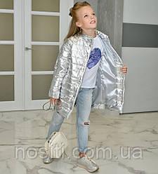 Курточка детская на девочку