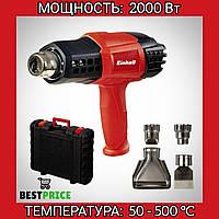 Фен строительный Einhell - TE-HA 2000 E Expert