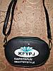 Клатч-сумка на пояс качество сумка для через плечо только оптом