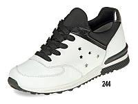 Туфли (кроссовки) белые женские из натуральной кожи MIDA 210207(244)