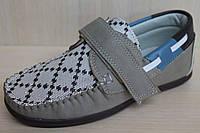Детская обувь, детские туфли, мокасины для мальчика тм Том.м р. 28