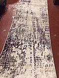 СУЧАСНА ДОРІЖКА ARGON 7643 ФІОЛЕТОВА З БЕЖЕВИМ, фото 3