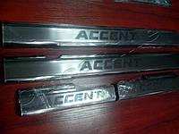 Накладки на внутренние пороги Hyundai accent 4 (хундай акцент 4) с логотип гравировкой, нерж.