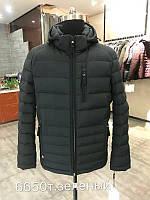 DSGDONG куртка зимняя мужская