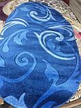 РЕЛЬЕФНАЯ ДОРОЖКА RADUGA 1702 BLUE, фото 2