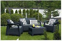 Набор садовой мебели Corfu Set Graphite ( графит ) из искусственного ротанга, фото 1