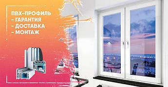 Металопластикові конструкції , вікна, двері