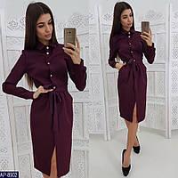 Платье - рубашка на пуговицах с поясом арт 205